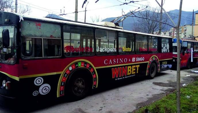 Брандиране на градски тролейбусен транспорт за гр.Враца